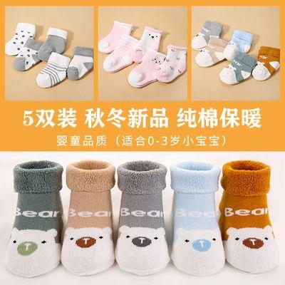 儿童棉袜子男童女童中筒春秋季秋冬款新生婴儿宝宝0-3岁卡通可爱