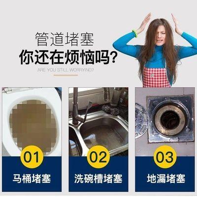 管道疏通剂强力通下水道神器马桶清洁剂地漏防臭厕所除臭油污厨房