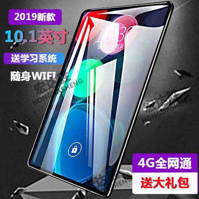 热销超薄安卓平板电脑10.1英寸智能学习机游戏双卡全网通话4GWIFI