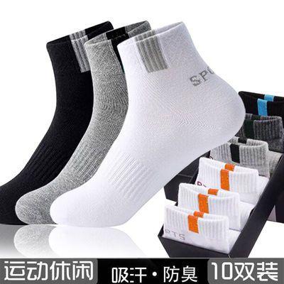 10双装袜子男士中筒秋冬款男士袜子高筒篮球袜吸汗透气船袜5双
