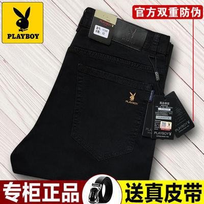 花花公子牛仔裤男夏季薄款宽松直筒春秋黑色弹力修身休闲男士裤子