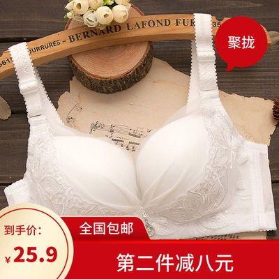 都市同款白色小胸聚拢无磁无钢圈少女内衣女调整型中薄收副乳胸罩