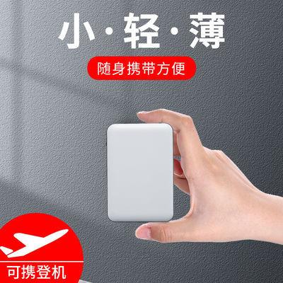 正品迷你充电宝卡片式充电宝5000毫安应急充出日本原单不虚标