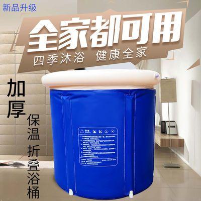 加厚折叠洗澡桶浴桶成人泡澡桶婴儿洗澡盆浴盆儿童洗澡桶家用浴缸