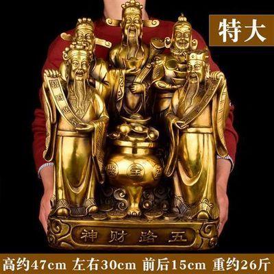 开光大号纯铜财神爷佛像黄铜五路财神聚宝盆铜像财神像招财摆件