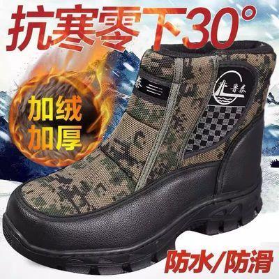 东北雪地靴男冬季保暖加绒加厚男士棉鞋防水防滑高帮户外大棉靴子