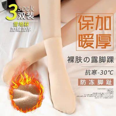 加绒加厚袜子女中筒冬季短袜肉色长筒露脚踝光腿神器保暖雪地棉袜