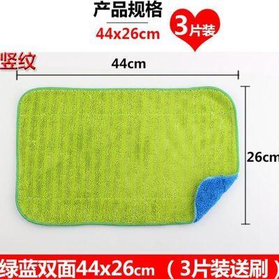 拖把布平板拖把替换布 拖地毛巾布双面 加厚拖布头夹固式地拖配件