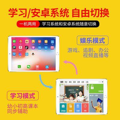 新款【冲量促销】平板电脑全网通4G通话手机超薄双卡双待WiFi吃鸡