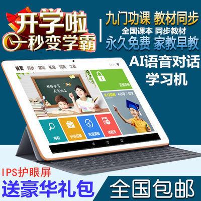新款智能平板电脑手机大屏高清安卓4G超薄学习机wifi双卡通话游戏
