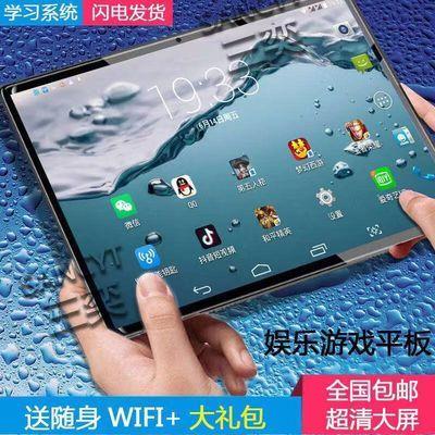 冬上新新款超薄安卓智能平板电脑高清大屏全网通双卡双待手机通话