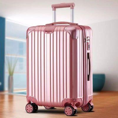 特价硬箱行李箱男女学生拉杆箱旅行箱密码箱登机箱多规格可选