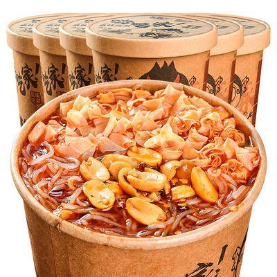 正宗重庆酸辣粉102g*6桶网红桶装即食方便速食红薯粉丝整箱夜宵