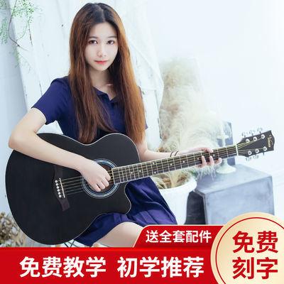 热销民谣吉他41寸单板 入门木吉他 初学者男女学生新手练习琴成人