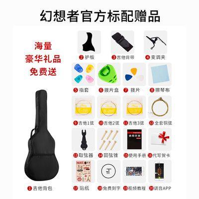 爆款单板吉他38寸初学者吉他 41寸民谣吉他学生成人木吉它 网红吉