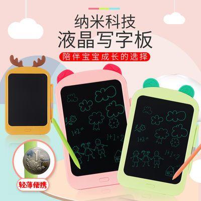 儿童液晶画板可擦手写板玩具写字板护眼电子绘画小黑板家用涂鸦板