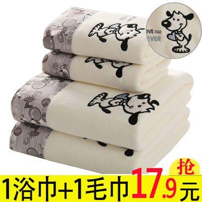 1浴巾+1毛巾套装加厚成人大号比纯棉柔软吸水回礼品洗澡家用男女