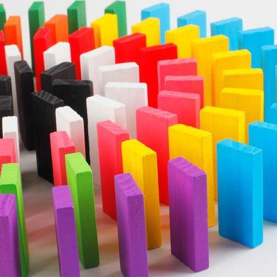 儿童彩虹多米诺骨牌 木制积木早教开发益智力玩具120片礼品盒机关