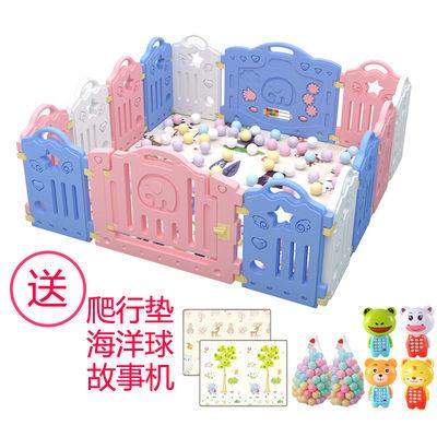 林老师儿童游戏围栏室内家用防护栏安全婴儿学步栏加高加厚带吸盘