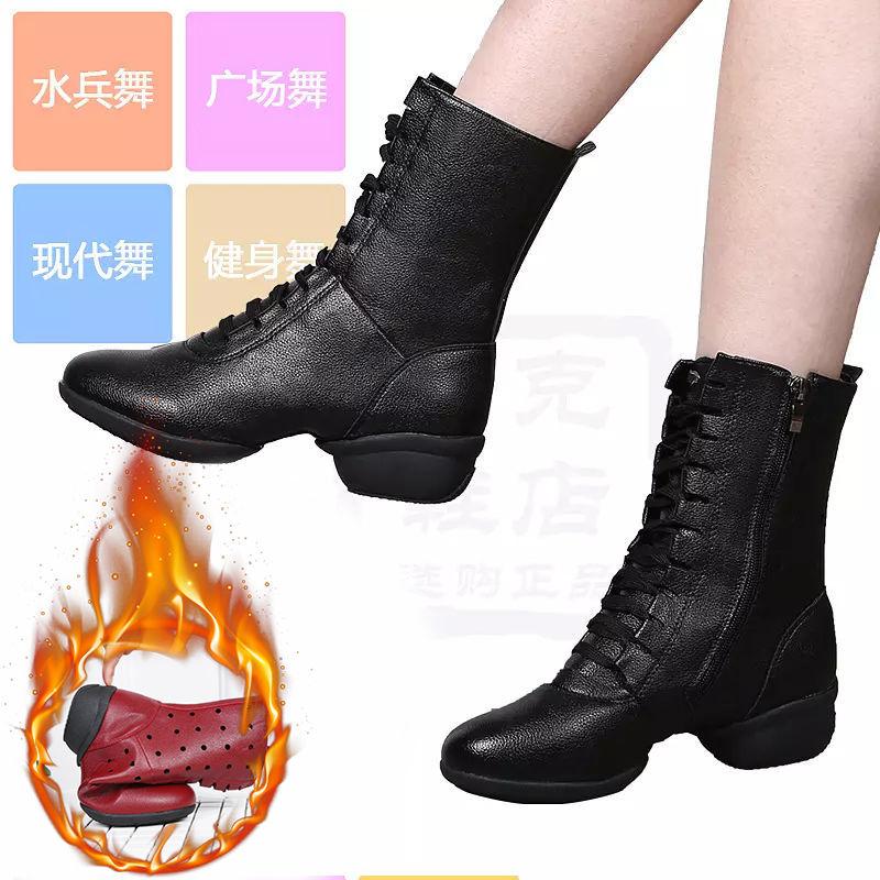 秋冬水兵舞鞋软底舞蹈鞋女跳舞鞋子广场舞鞋加绒舞靴跳舞靴子镂空