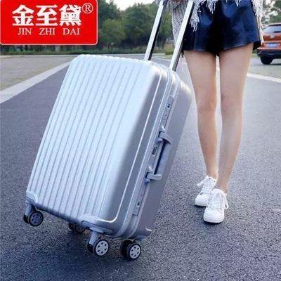 官方特价铝框行李箱男女万向轮拉杆箱登机箱旅行箱学生密码箱