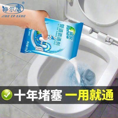 润友强力管道疏通剂厨房下水管道通厕所卫生间马桶堵塞清洁除臭剂