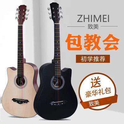 38寸木吉他初学者学生男女41寸民谣单板吉他成人儿童新手入门乐器