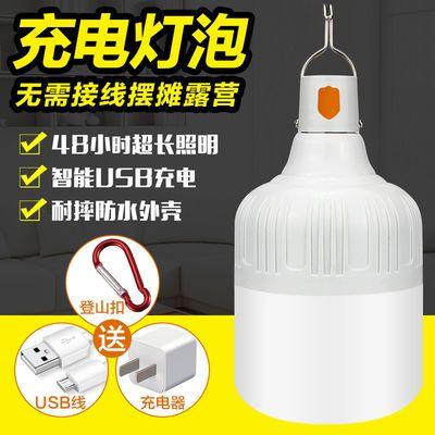 热销充电灯泡摆地摊夜市灯露营帐篷灯移动照明家用节能LED停电应