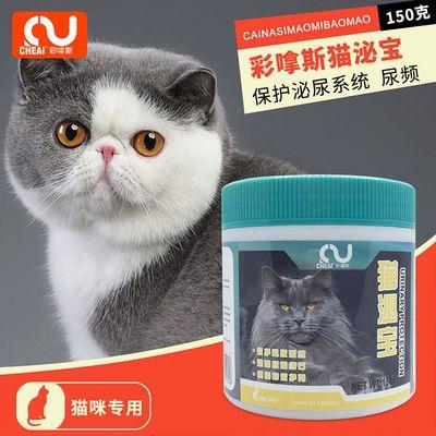热销皇家猫粮泌尿道处方粮LP34尿路感染防结石猫粮散装500G/1斤