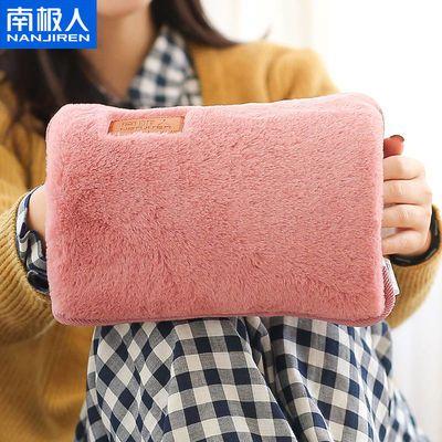 南极人热水袋注水暖水袋充电煖宝宝女暖肚子毛绒可爱电热宝暖手宝