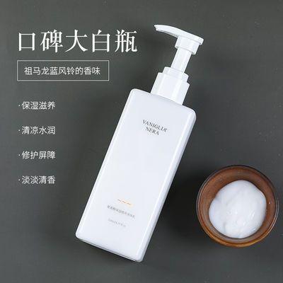 VA家氨基酸保湿植萃身体乳保湿滋润补水香体乳氨基酸保湿乳250ml