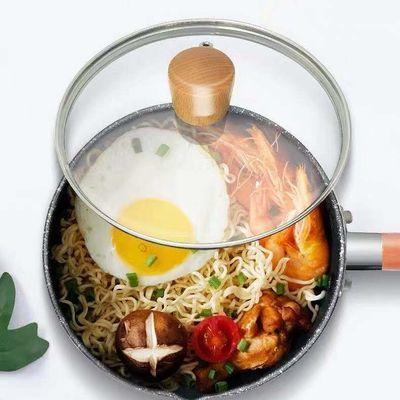 热销雪平锅日式麦饭石小奶锅不粘锅家用宝宝辅食锅婴儿泡面锅煮热