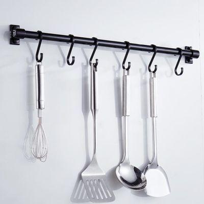 免打孔厨房挂杆挂钩架太空铝置物架壁挂式五金挂件勺子铲子黑色