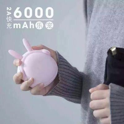 新款电暖手宝充电宝二合一usb电暖宝迷你可爱随身小两用防爆暖手