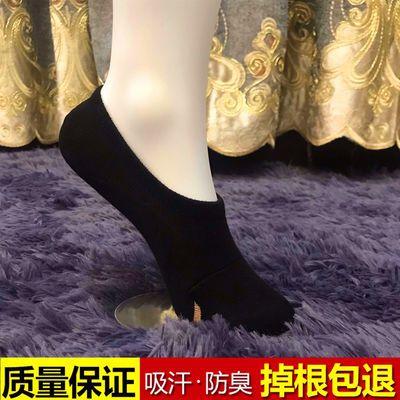 高品质隐形船袜不臭脚吸汗抑菌夏季薄款不掉跟纯棉透气袜男女同款