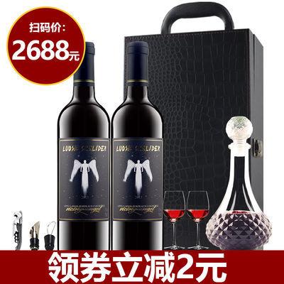 法国红酒整箱2支进口干红葡萄酒750ml甜红送礼盒装酒具多规格可选