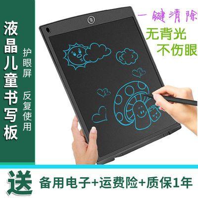 网红液晶手写板儿童写字板涂鸦板电子小黑板儿童玩具画板学习用品