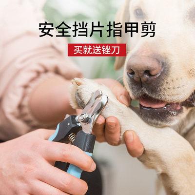 狗狗指甲钳修甲锉刀大型犬剪指甲刀宠物剪刀猫指甲剪猫咪指甲剪