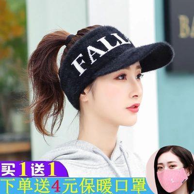 空顶帽子女秋冬季针织保暖鸭舌帽女韩版百搭棒球帽学生休闲毛线帽