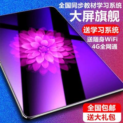 冬上新超薄大屏平板电脑手机10.1英寸双卡全网通话wifi上网学习机