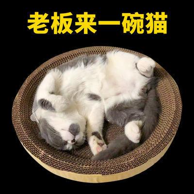 爆款碗型猫抓板窝磨爪器猫爪板瓦楞纸猫咪玩具磨抓板猫窝玩具猫咪