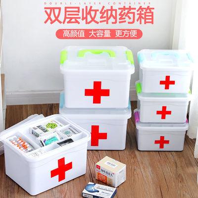 热销家庭装小医药用多层急救药品收纳盒家用塑料儿童药箱医疗�a箱