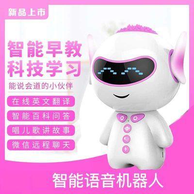 wifi联网智能机器人早教学习机儿童玩具男孩女孩充电故事机语音