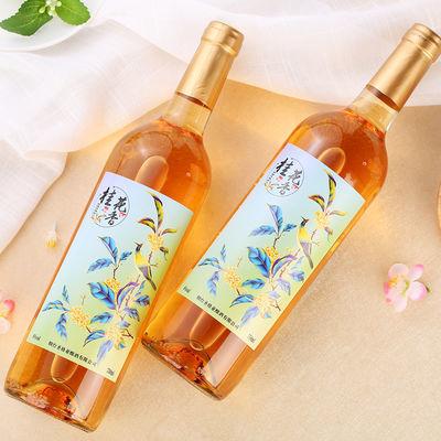 网红桃花酒果酒青梅酒桂花酿高颜值女士桃红甜酒750mlX2支鸡尾酒