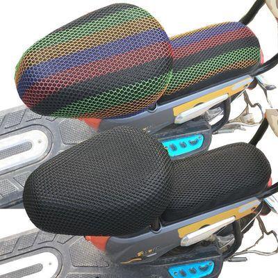 电动自行车坐垫套防晒电动车自行车套电瓶车坐垫电车通用座套