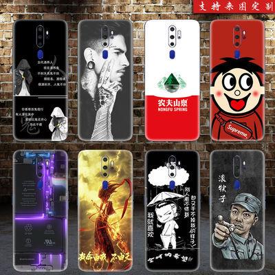 定制OPPO A11X A5 A7X手机后膜彩膜K5 K3 K1装饰贴纸全包边背贴膜