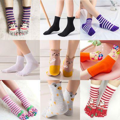【3双9.9】五指袜女士棉夏季短筒运动船袜五趾袜女袜防臭男士袜子