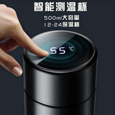 不锈钢智能测温保温杯男女士商务杯带滤网办公室泡茶杯测温水杯子