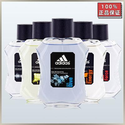 adidas阿迪达斯冰点荣耀激情天赋征服能量男士运动香水正品100ml