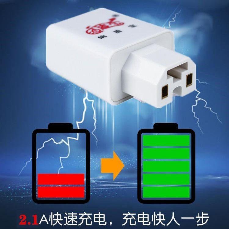 手机充电头的原理图_无线手机充电原理图